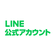 LINE公式アカウントの開設のお知らせ